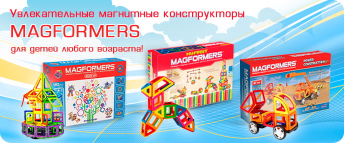 ������������ Magformers