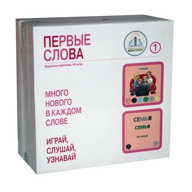 Набор карточек для говорящей ручки Знаток Первые слова, крыши и паровозики (205 штук)