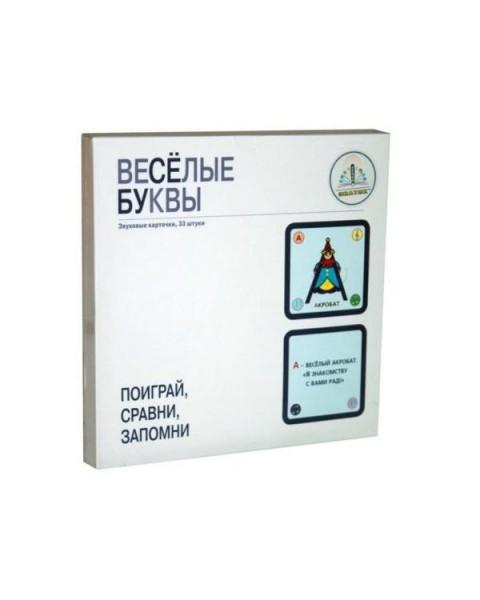Набор карточек для говорящей ручки Знаток ZP-40094 Веселые буквы (33 штуки)