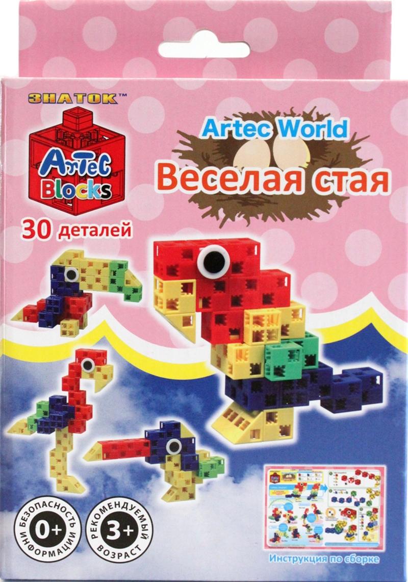 Конструктор Artec World Веселая стая - 30 деталей (Знаток)