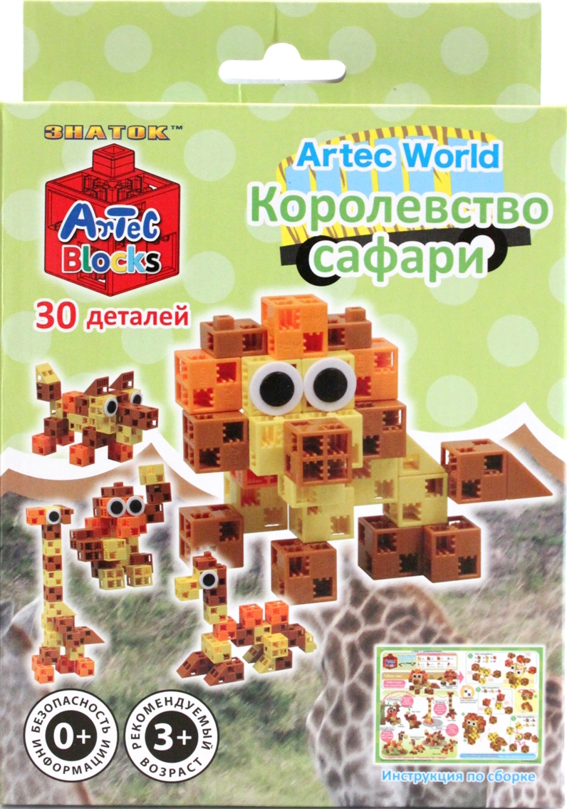 Конструктор Artec World Королевство сафари - 30 деталей (Знаток)