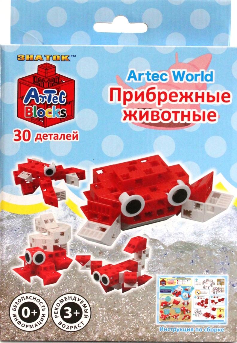 Конструктор Artec World Прибрежные животные - 30 деталей (Знаток)