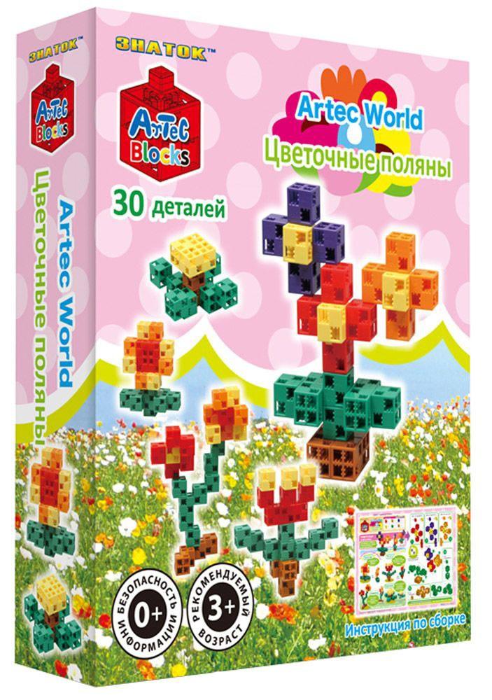 Конструктор Artec World Цветочные поляны - 30 деталей (Знаток)