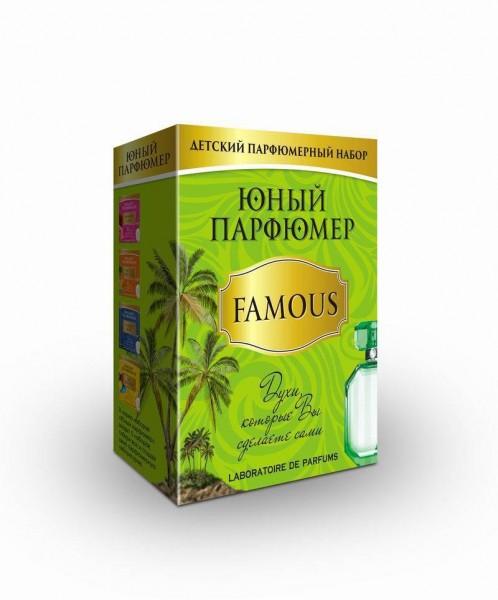 Купить Набор Юный парфюмер Famous (Каррас) в интернет магазине игрушек и детских товаров