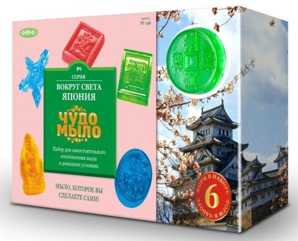 Купить Набор Чудо-мыло Вокруг света - Япония (Каррас) в интернет магазине игрушек и детских товаров