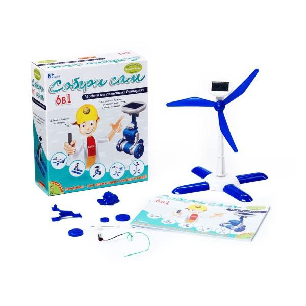 Купить Набор Bondibon Французские опыты Науки с Буки - Собери сам 6 в 1 (6 экспериментов) в интернет магазине игрушек и детских товаров