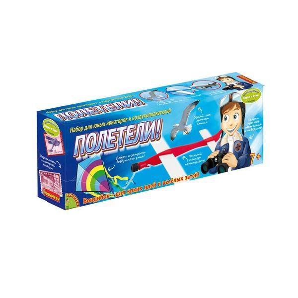 Купить Набор Bondibon Французские опыты Науки с Буки - Полетели в интернет магазине игрушек и детских товаров