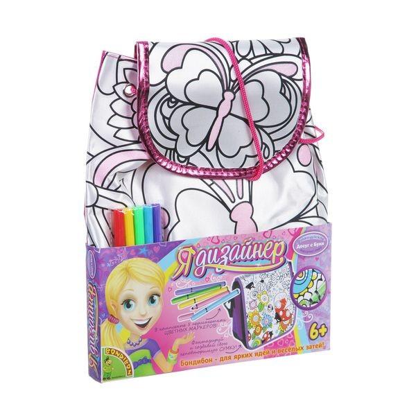 Набор Bondibon ВВ1529 Рюкзак для раскрашивания - розовый