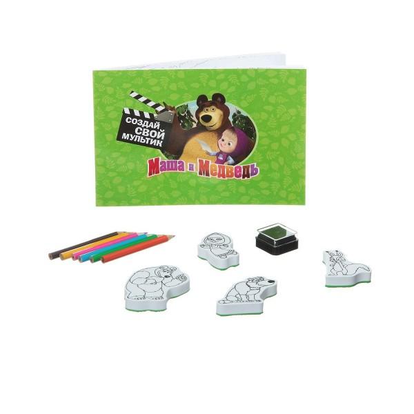 Набор Bondibon ВВ1329 Маша и медведь со штампами - Создай свой мультик 2