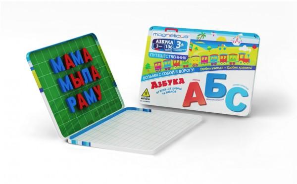 Купить Мозаика магнитная Magneticus Путешественник Азбука - 106 деталей в интернет магазине игрушек и детских товаров