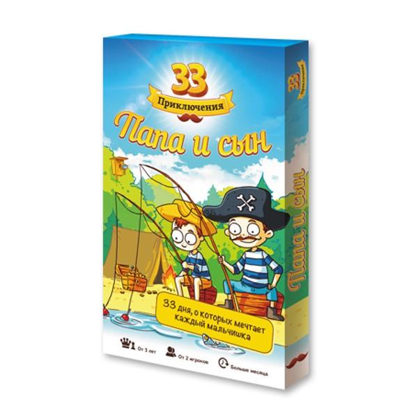 Настольная игра Magellan MAG03462 33 приключения - Папа и сын