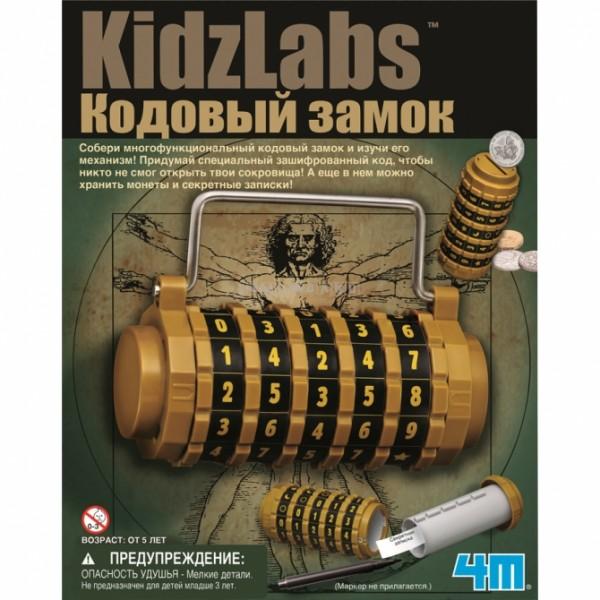 Игровой набор 4M Кодовый замок