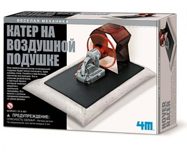 Купить Игровой набор 4M Катер на воздушной подушке в интернет магазине игрушек и детских товаров