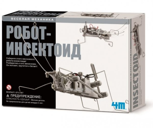 Купить Игровой набор 4M Робот инсектоид в интернет магазине игрушек и детских товаров
