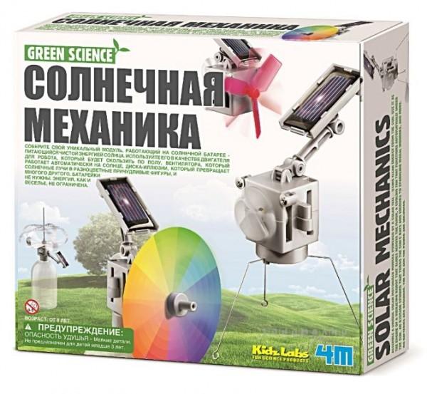 Купить Игровой набор 4M Солнечная механика в интернет магазине игрушек и детских товаров