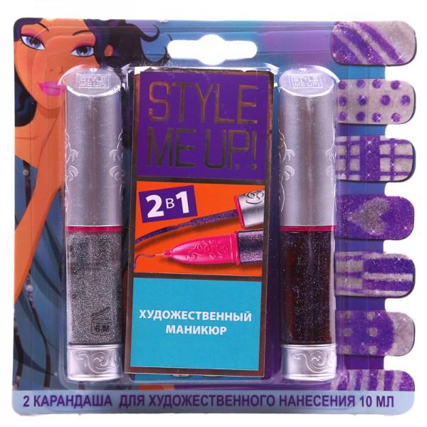 Купить Набор для творчества Style Me Up Блестящий маникюр (фиолетовый-серебристый) в интернет магазине игрушек и детских товаров