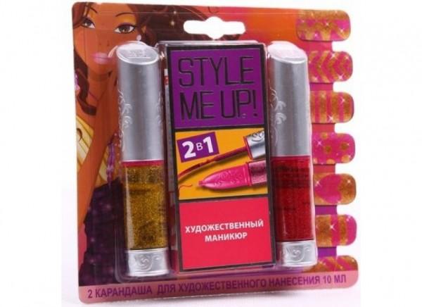 Купить Набор для творчества Style Me Up Блестящий маникюр в интернет магазине игрушек и детских товаров