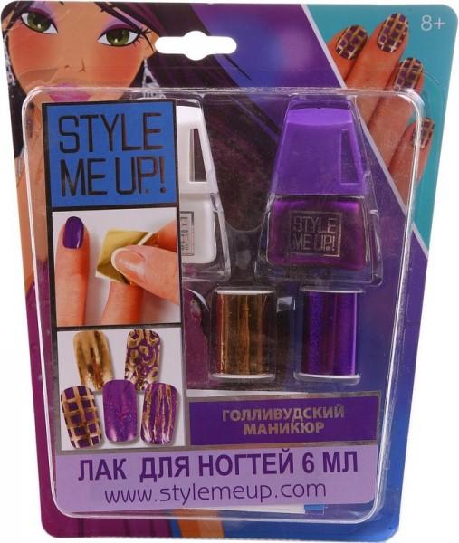 Малый набор для творчества Style Me Up Голливудский маникюр (фиолетовый)