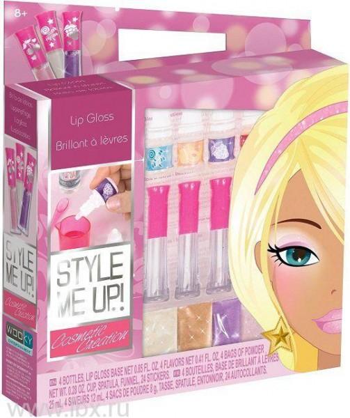 Набор для творчества Style Me Up Ультрамодный блеск для губ