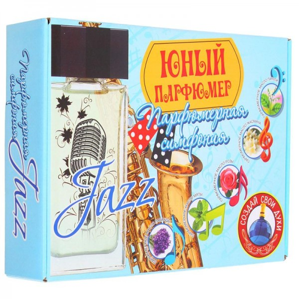 Купить Набор Юный парфюмер Парфюмерная симфония - джаз (Инновации для детей) в интернет магазине игрушек и детских товаров