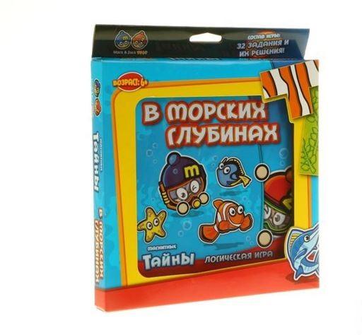 Купить Магнитная настольная игра Mack and Zack В морских глубинах в интернет магазине игрушек и детских товаров