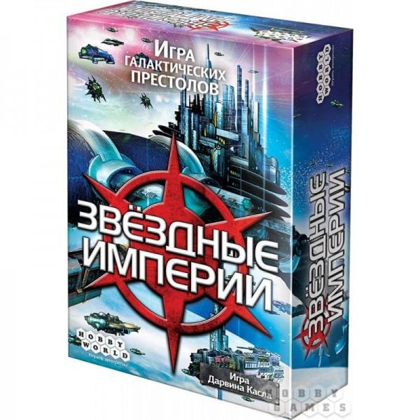 Настольная игра Hobby World Звездные Империи (2 издание)