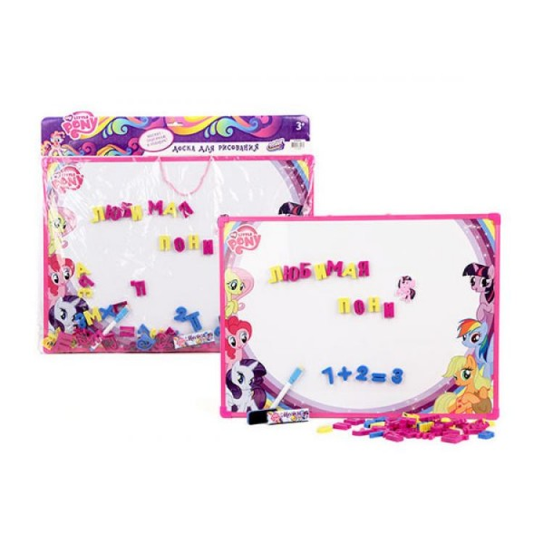 Купить Большая доска для рисования My Little Pony с магнитами (Hasbro) в интернет магазине игрушек и детских товаров