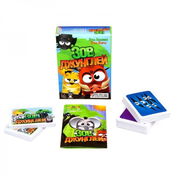 Купить Настольная игра Magellan Зов джунглей в интернет магазине игрушек и детских товаров