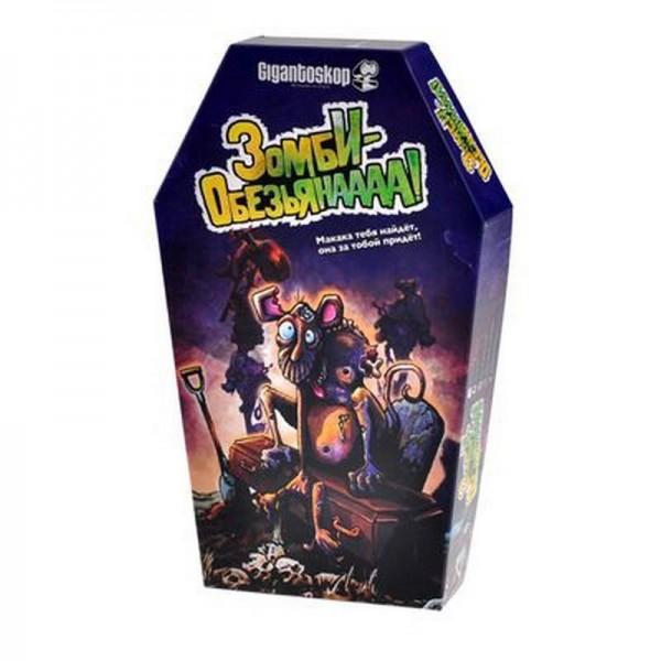 Купить Настольная игра Magellan Зомби-обезьяна в интернет магазине игрушек и детских товаров