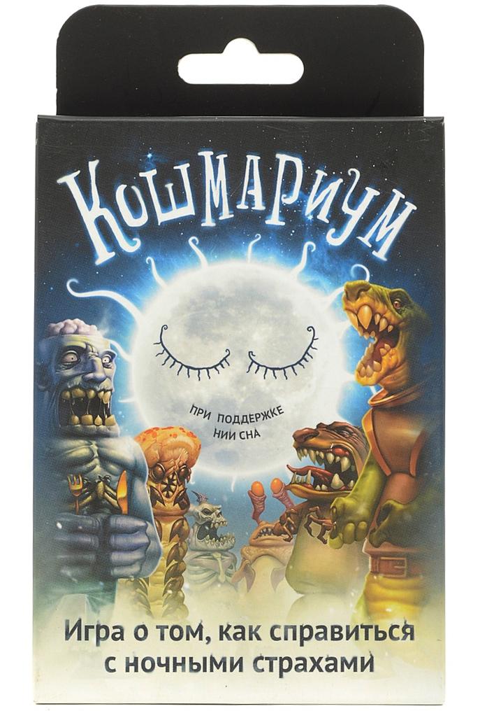 Настольная игра Magellan MAG02117 Кошмариум