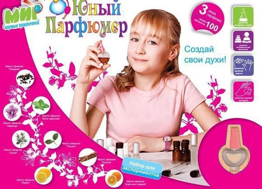 Большой набор Юный парфюмер (Мир научных приключений)