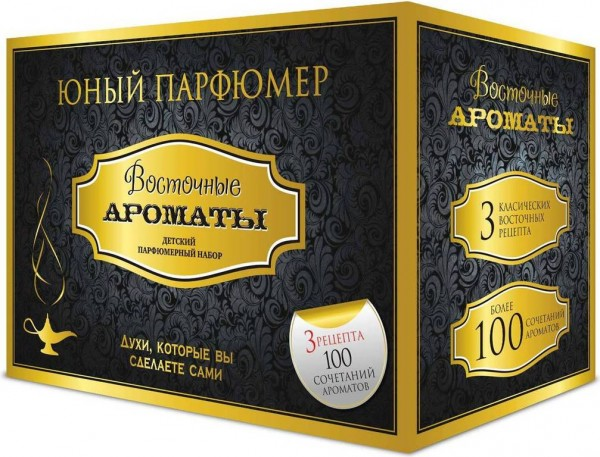 Купить Набор Юный Парфюмер Восточные ароматы (Каррас) в интернет магазине игрушек и детских товаров