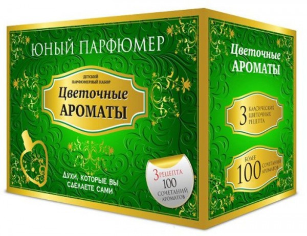 Набор Юный Парфюмер Цветочные ароматы (Каррас)