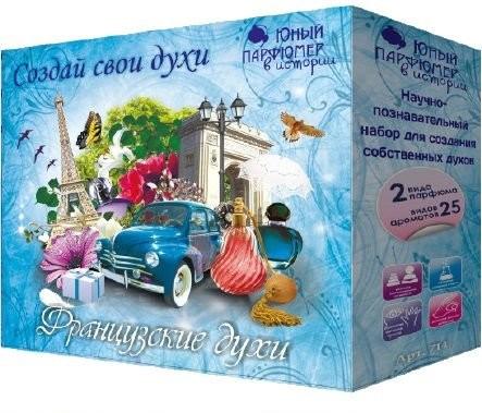 Купить Набор Юный парфюмер Французские духи в интернет магазине игрушек и детских товаров