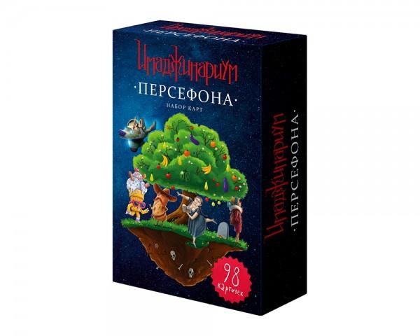 Купить Дополнительный набор Stupid Casual Персефона (настольная игра Имаджинариум) в интернет магазине игрушек и детских товаров