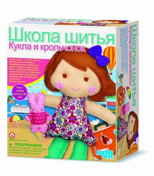 Набор для творчества 4M 00-02765 Школа шитья - Кукла и крольчонок