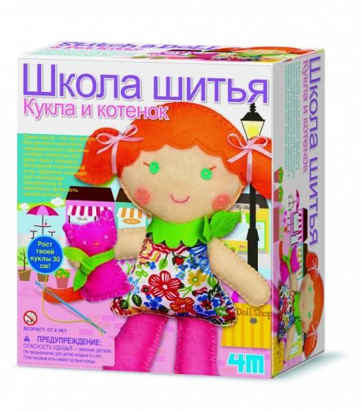 Набор для творчества 4M 00-02766 Школа шитья - Кукла и котенок