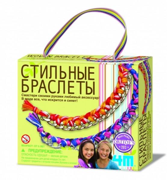 Набор для творчества 4M 00-04641 Стильные браслеты