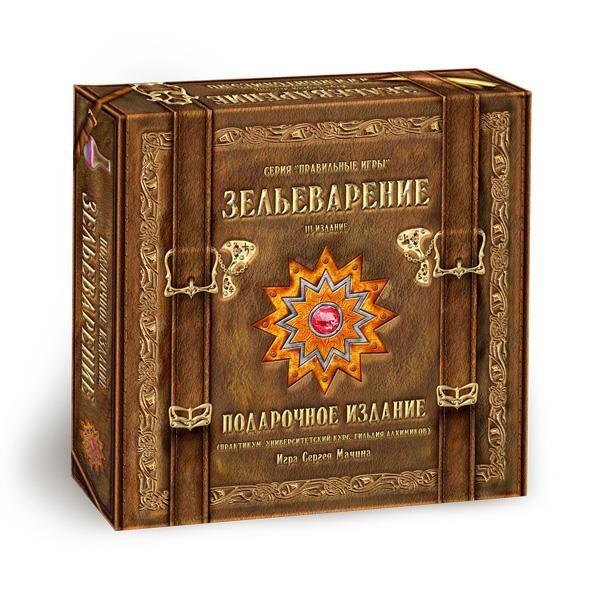 Настольная игра Правильные игры 05-01-05 Зельеварение (Подарочное издание)
