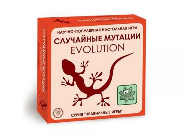 Настольная игра Правильные игры 13-01-05 Эволюция - Случайные мутации