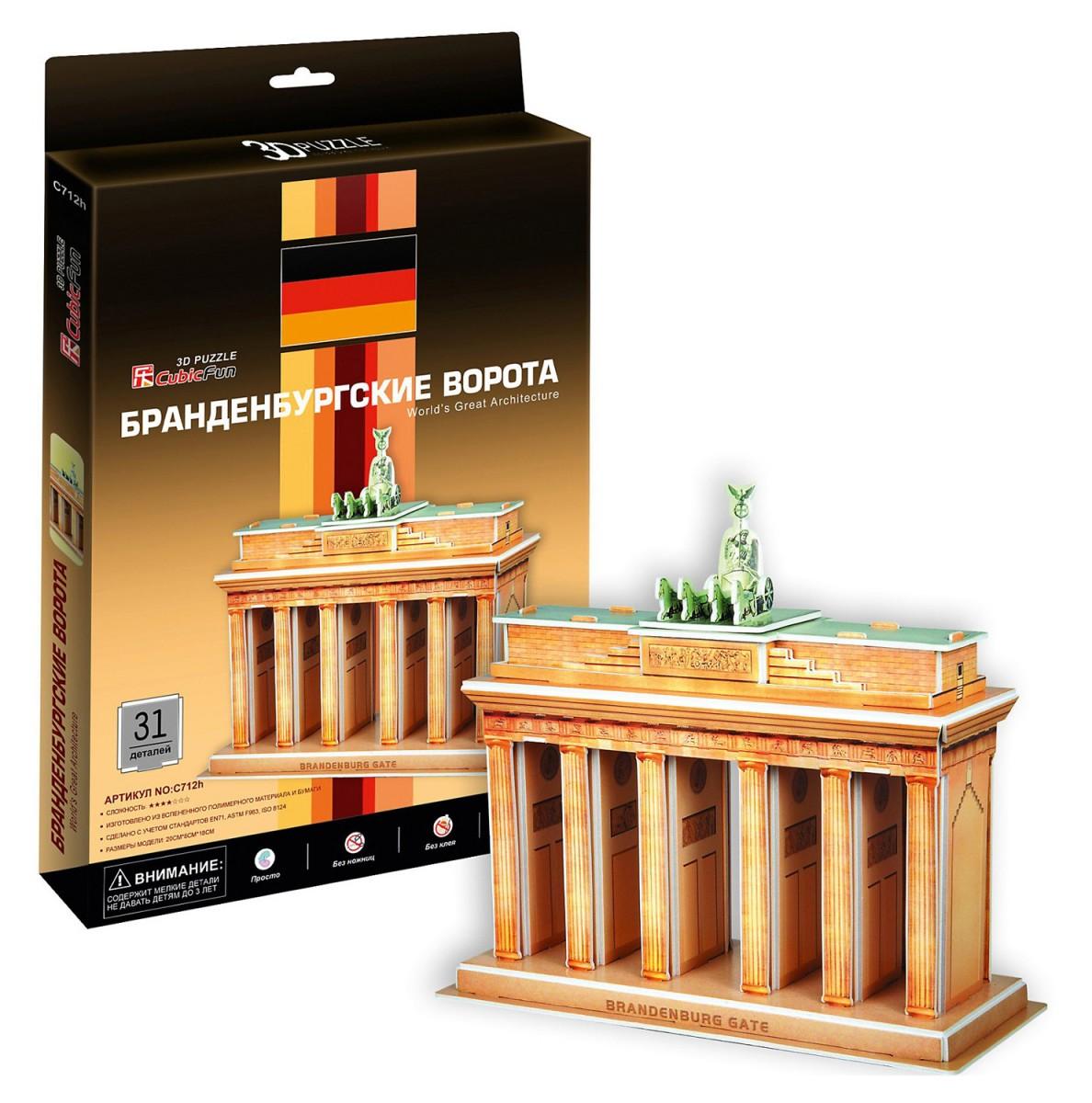 Объемный 3D пазл CubicFun C712h Бранденбургские ворота в Берлине