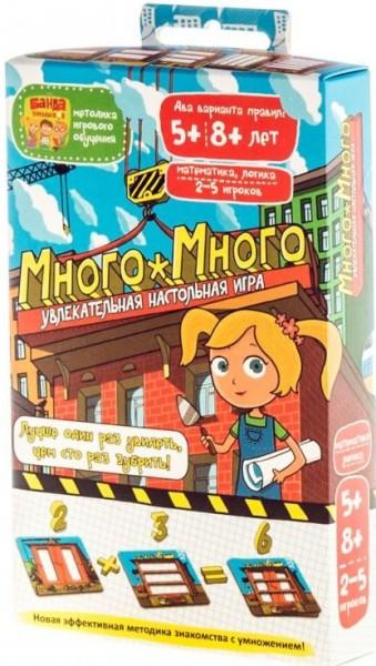 Купить Развивающая настольная игра Банда умников Много-Много в интернет магазине игрушек и детских товаров