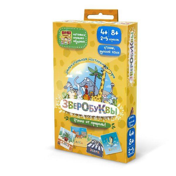 Купить Развивающая настольная игра Банда умников Зверобуквы в интернет магазине игрушек и детских товаров
