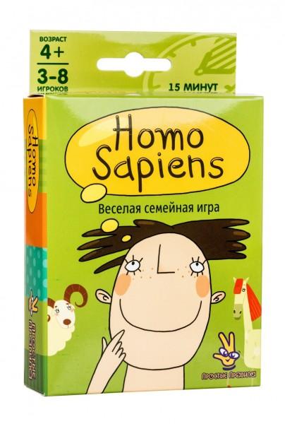 Развивающая настольная игра Простые правила PP-1 Homo sapiens (Гомо сапиенс)