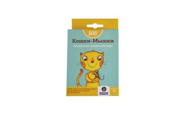 Купить Настольная игра Простые правила Кошки-мышки в интернет магазине игрушек и детских товаров