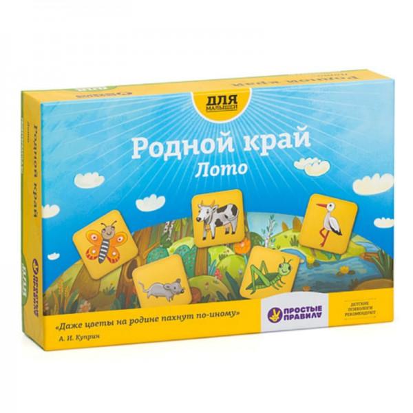 Настольная игра Простые правила PP-430200 Лото - Родной край