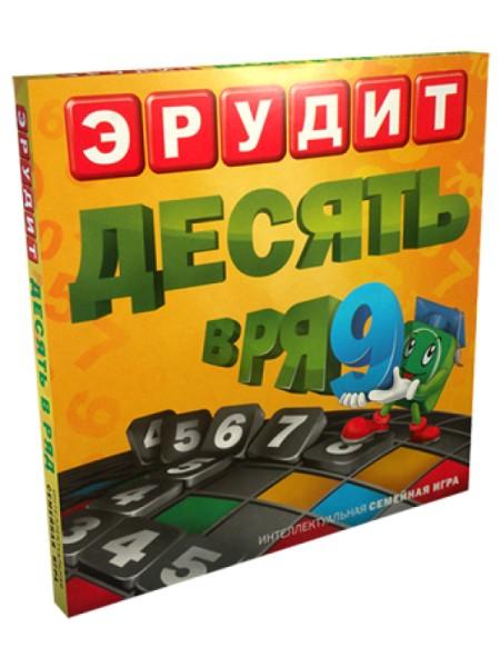 Настольная игра Биплант Эрудит - Десять в ряд