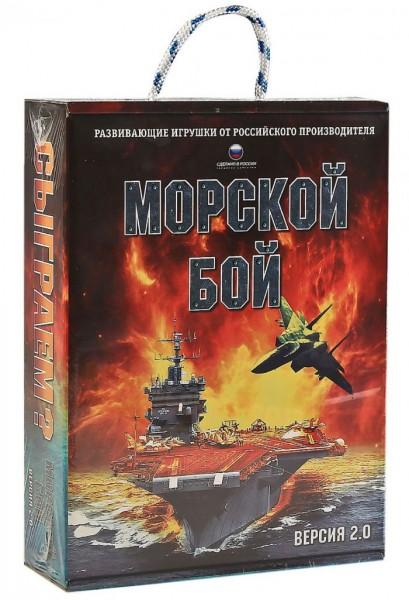 Настольная игра Биплант 10023 Морской бой версия 2:0