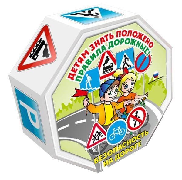 Купить Настольная игра Биплант Безопасность на Дороге в интернет магазине игрушек и детских товаров