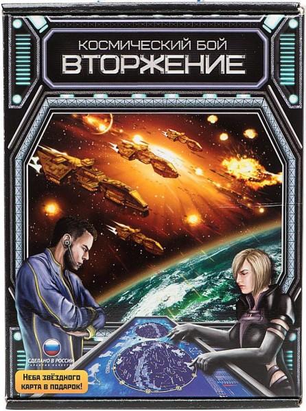 Настольная игра Биплант 10034 Космический Бой - Вторжение